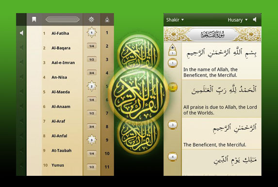 iQuran-Pro-Full-Aplication-For-Android