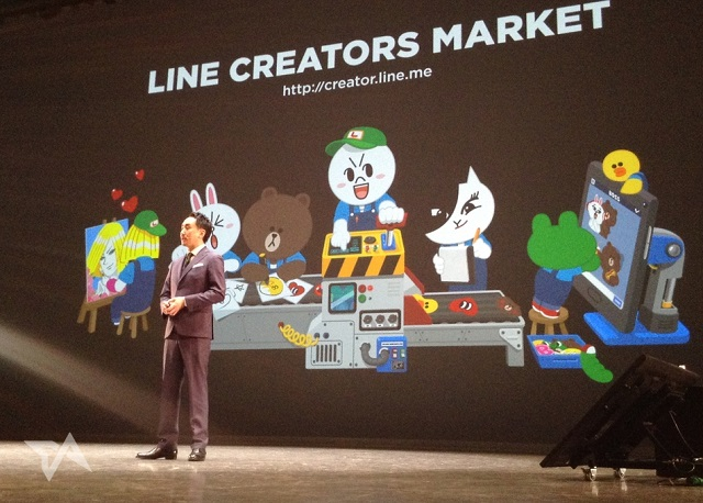 Line-event-March-2016-photo-3