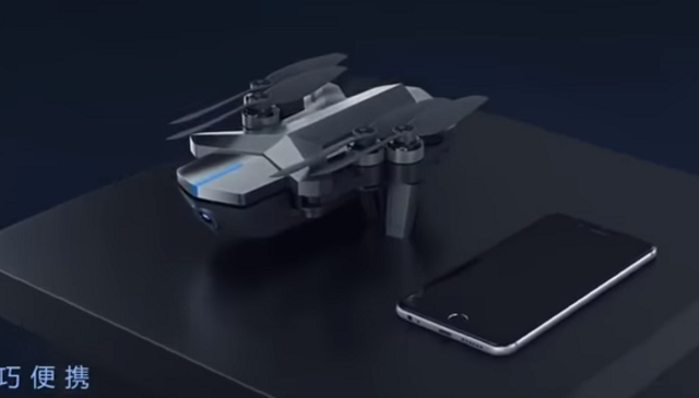 Tencent Ying Drone